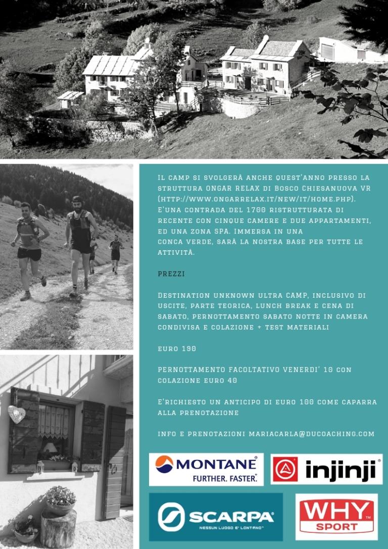 DU ULTRA CAMP 3